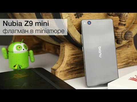 Обзор Nubia Z9 mini