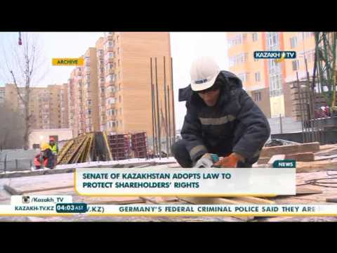 Senate of Kazakhstan adopts law to protect stakeholders' rights - Kazakh TV