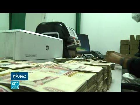 الجزائر تدخل عالم التعاملات المصرفية الإسلامية!!