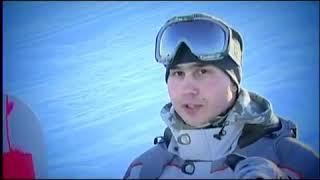 Видео уроки езды на сноуборде