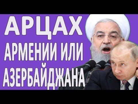 Москва и Тегеран: