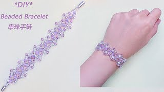 DIY Beaded Amethyst Color Bracelet with Miyuki Tila 2 Hole Beads 双孔珠Tila紫色串珠手链