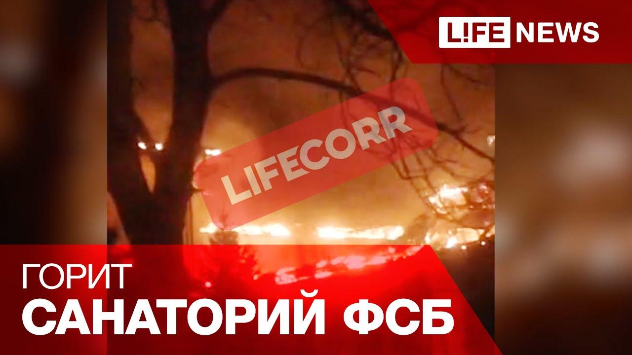 Предновогодний феерверк: В Ессентуках горит санаторий ФСБ