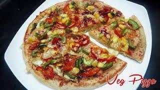 Homemade Vegetable  Pizza (వెజిటబుల్ పిజ్జా)