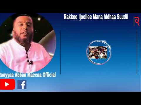 Download Rakkoo Ijoollee Mana hidhaa Suudii
