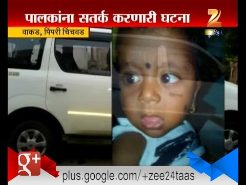 Wakad | Pimpri Chinchwad | Boy Died In Reverse Parking Of Car