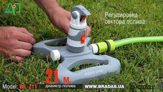 ручной распылитель Green Apple GAEP12-03 обзор