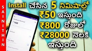 Earn ₹25 in 5 minutes and ₹800 Paytm Per day   Earn Daily Free Paytm Cash   Googlepay   Sai Nithin