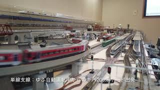 TOMIX TNOS+手動運転 JR九州久大本線/鹿児島本線風 L4 A1