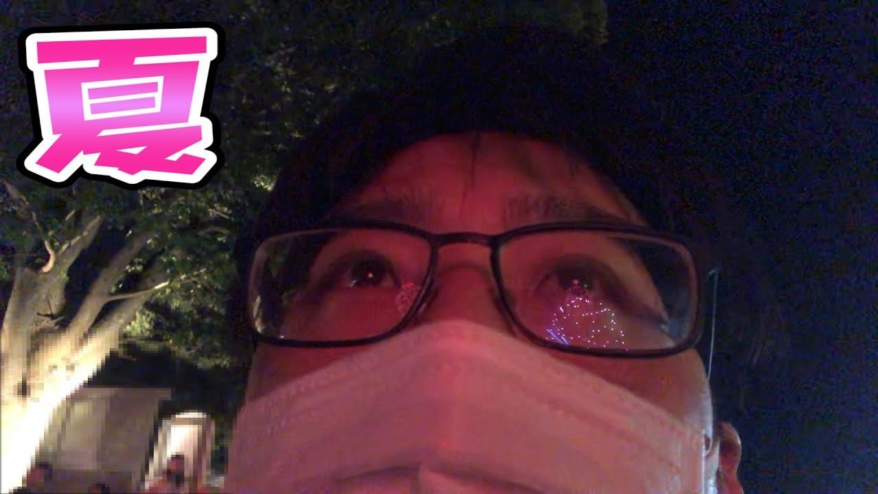 Youtuber ゴミ 大物 速報 【速報】 大物声優・山寺宏一さん、結婚