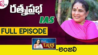 RatnaPrabha IAS Full Exclusive Interview With Anjali Talks | Success Story