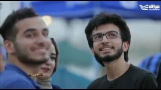 الحلقة 38 من برنامج (ضوء بيننا): شباب العراق في مواجهة الإعاقة والسرطان
