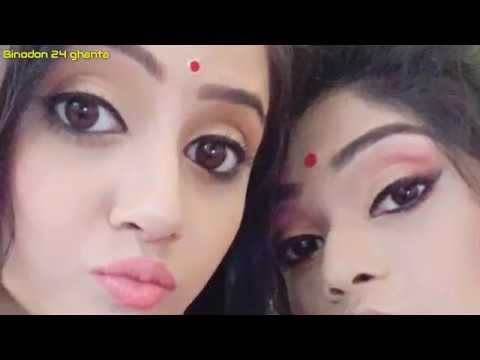 বাস্তবে কেমন দেখতে star jalsha নায়িকা তরী ,, দেখুন ভিডিও ! star jalsha serial news