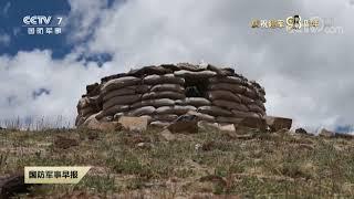 [国防军事早报]攥指成拳 从单兵种到合成作战|军迷天下 - YouTube