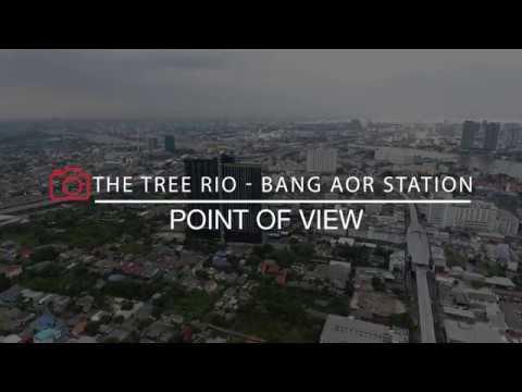 Point of View : The Tree Rio บางอ้อ สเตชั่น