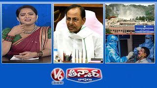 CM KCR Back To Pragathi Bhavan   Public Voice On Secretariat Demolition   V6 Teenmaar News
