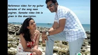 Naan Pogiren Mele Mele Naanayam 2010 - Reference - Guitar Karaoke Only Guitar Covers.mp3