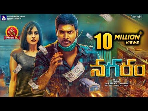 Sundeep Kishan 2017 Telugu Full Movie - 2017 Latest Telugu Movies - Regina Cassandra - Nagaram
