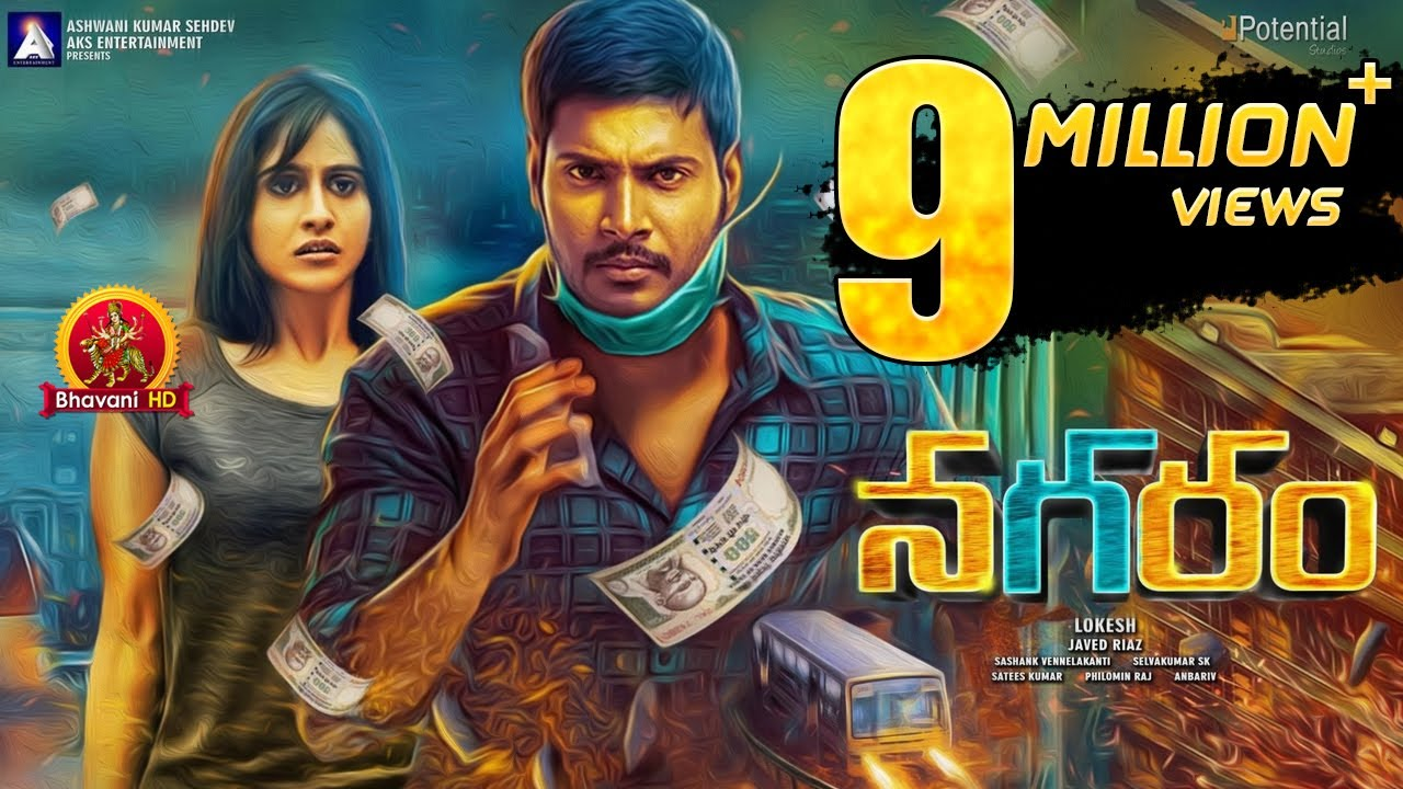Nagaram Full Movie | Latest Telugu Movies | Sundeep Kishan | Regina Cassandra | Lokesh Kanagaraj