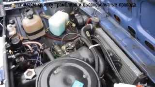 видео Установка  бесконтактного зажигания на ВАЗ