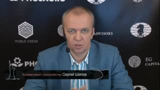 Карлсен - Карякин, Тайбрейк. 1 партия. (Шипов Сергей)