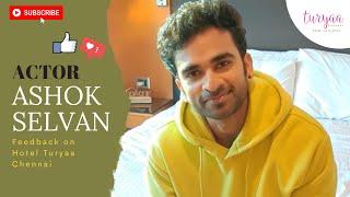 Ashok Selvan | Celebrity Testimonial 2021 | @ Turyaa Chennai | OMR