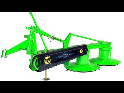 Роторные косилки — новое поступление