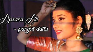 Apsara Ali | Dance Cover By Parijat Datta |