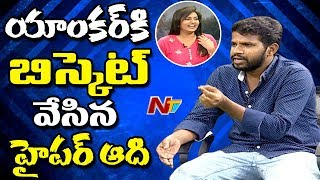 Jabardasth Hyper Aadi Funny Punch to Anchor    Meda Meedha Abbayi    NTV