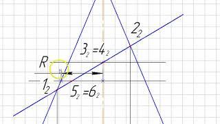 Построение проекции сечения конической поверхности и плоскости