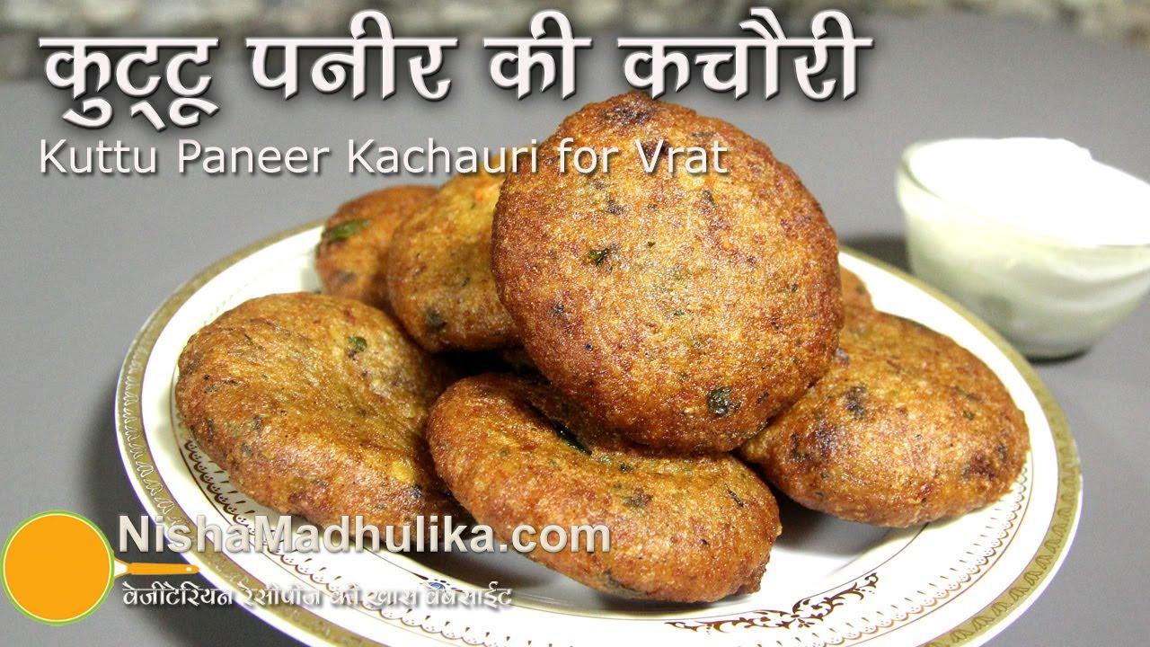 Recipe Of Navratri Food In Hindi