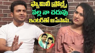 Jabardasth Getup Srinu about his family background and education | Getup Srinu | Friday poster
