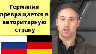 Российские СМИ,  единственные СМИ, в Германии!