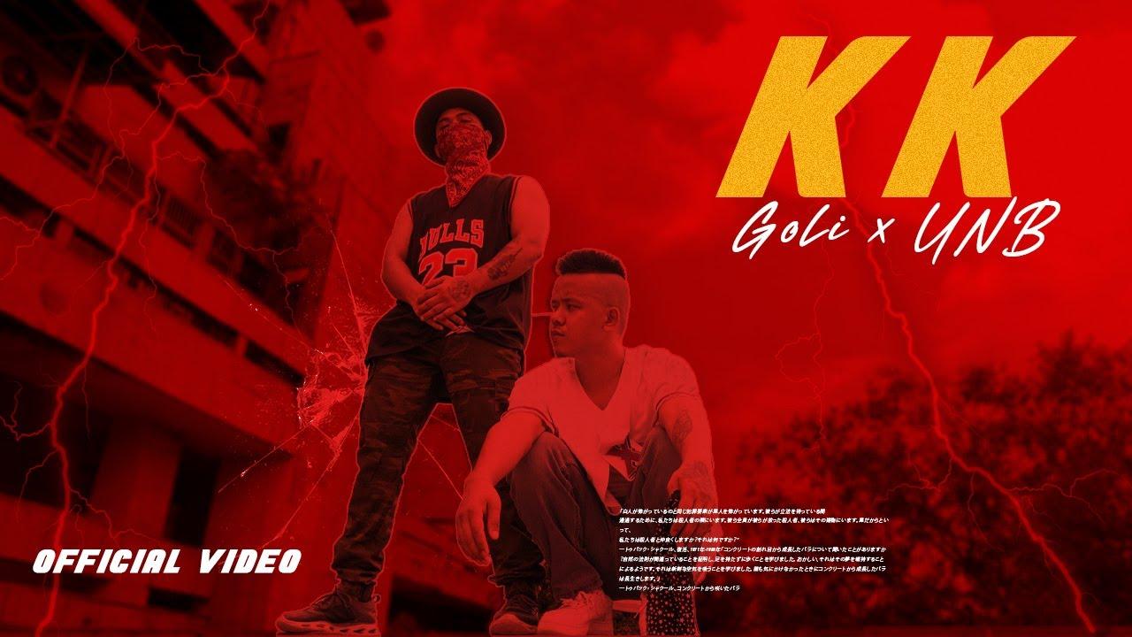 Download KK (Official Video) GOli X UNB   New Nepali Rap Song