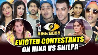 Evicted Contestant TALKS On Shilpa Shinde And Hina Khan's Nature In Bigg Boss 11