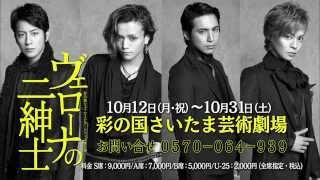 蜷川幸雄×シェイクスピアの最新作は、 人気のオールメールで、シェイク...