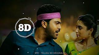 Sreekaram - Bhalegundi Baalaa [ 8D AUDIO ] 9PM - Telugu 8D Originals   Download Link 👇