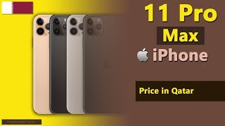 Gambar cover Apple iPhone 11 Pro Max price in Qatar