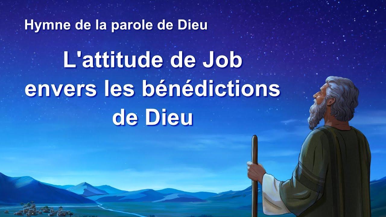 Chant chrétien avec paroles « L'attitude de Job envers les bénédictions de Dieu »