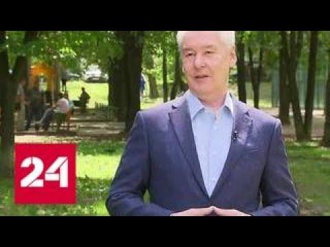 Сергей Собянин рассказал о будущем Новой Москвы - Россия 24