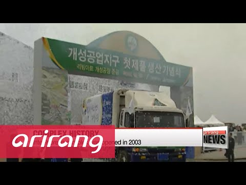 History of Kaesong industrial complex