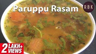 """Pulikootu & Paruppu Rasam"" Arusuvai Ithu Thani Suvai – Jaya tv cookery Program"