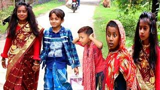 বলদ জামাই । Balod Jamai । বাংলা ছোটদের নাটক । bangla funny natok 2021