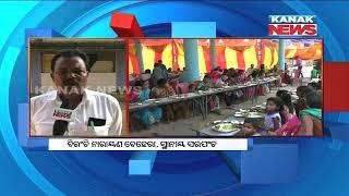 Child Marriage In Debagada
