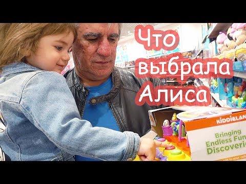 VLOG Шоппинг с тремя дочками в Проспекте и Минисо