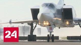 В Северной Осетии приземлились дальние бомбардировщики, вернувшиеся из Сирии - Россия 24