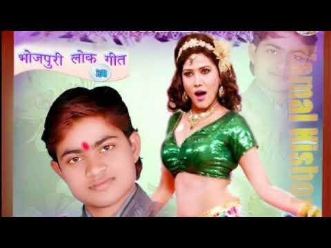New Bhojpuri Gana Mp3 Download
