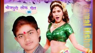 new-bhojpuri-gana-mp3-download