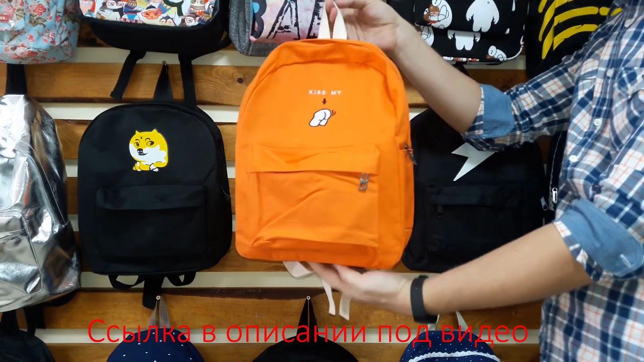 a323c4c67adf Молодежные рюкзаки для подростков купить!Молодежные рюкзаки для ...