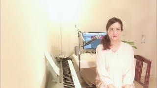 今週のピアノ弾き語り 今週は久しぶりにTPDカバーを歌ってみました。 わ...